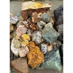 Камень для ландшафта (арт. 001)