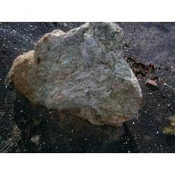 Камень для ландшафта (арт. 025)
