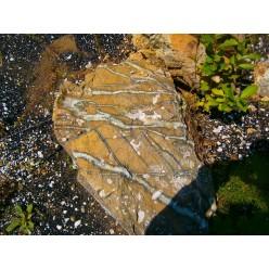 Камень для ландшафта (арт. 026)
