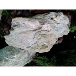 Камень для ландшафта (арт. 012)