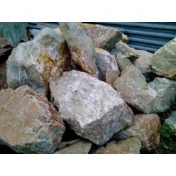 Камень для ландшафта (арт. 015)