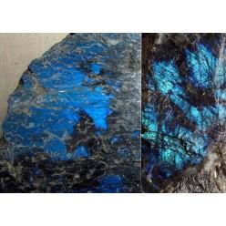 Камень для ландшафта (арт. 018)