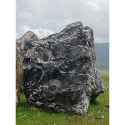 Камень для ландшафта (арт. 041)