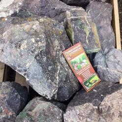 Камень для ландшафта (арт. 061)