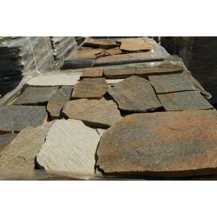 Природный камень Кварцит Карабашский плитняк