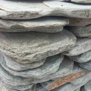 Природный камень Златолит (галтованный)