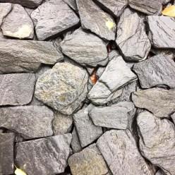 Камень для ландшафта (арт. 066)
